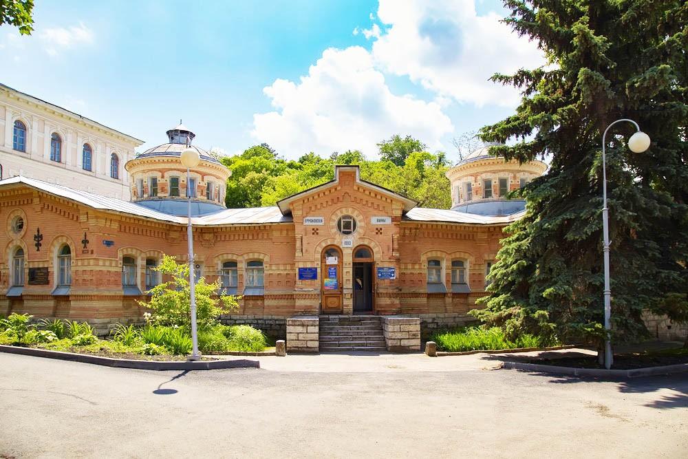 Ермоловские Ванны, Пятигорск