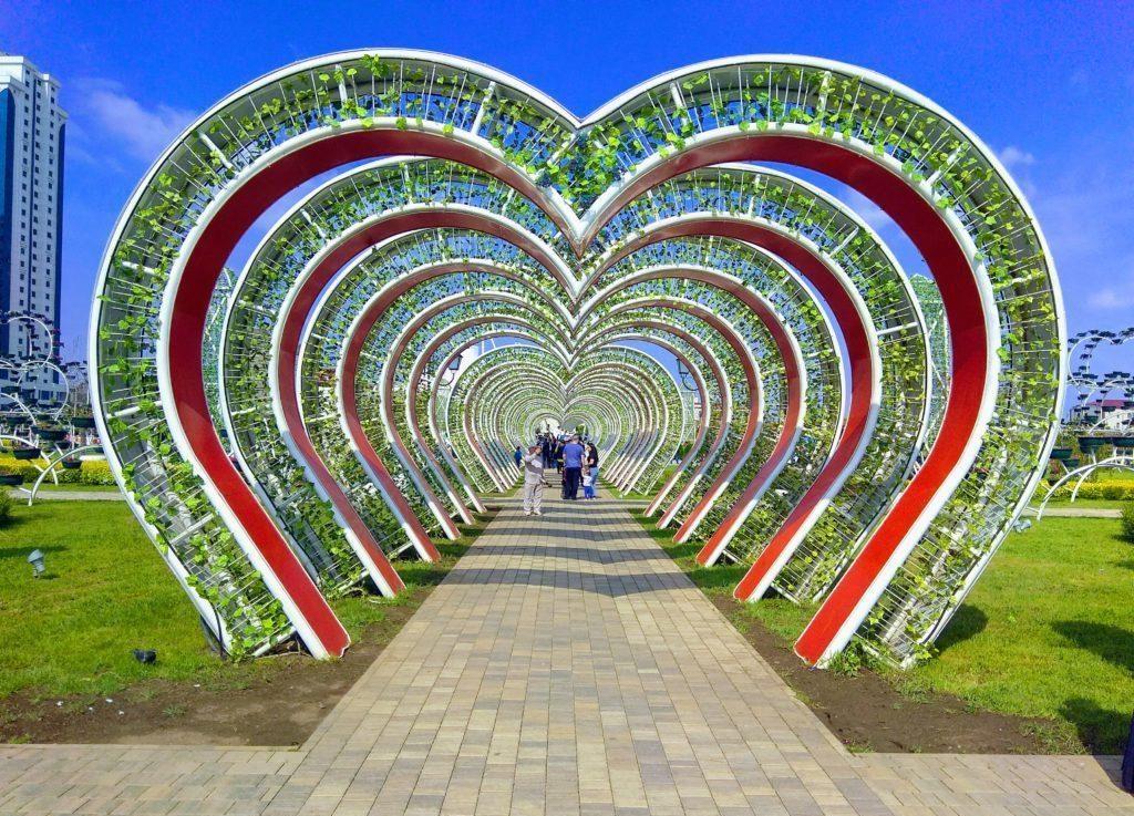 Цветочный парк, Грозный