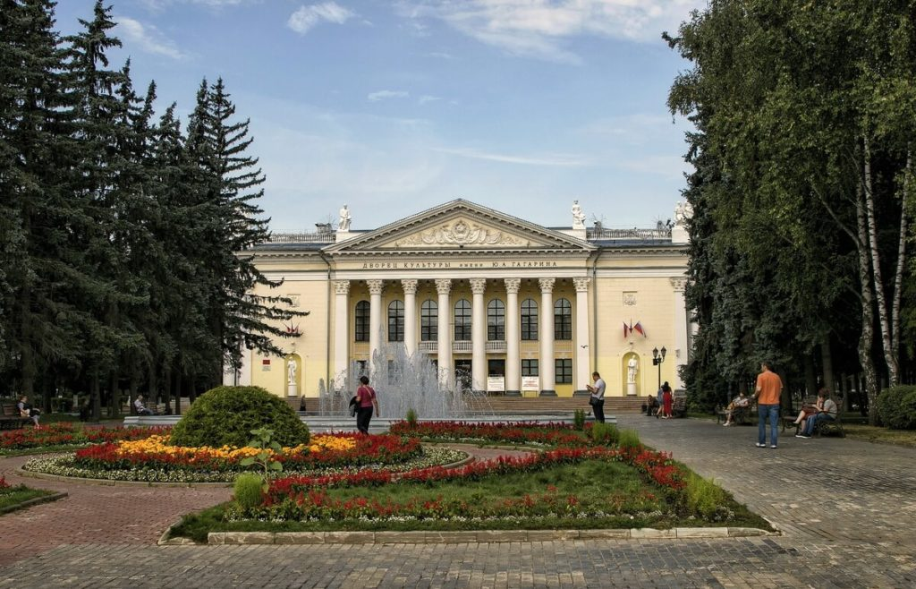 Дворец культуры им. Ю. А. Гагарина, Сергиев Посад
