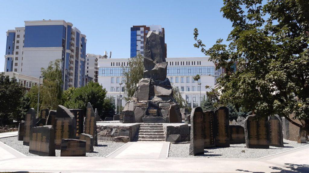 Мемориал памяти погибшим борцам с терроризмом, Грозный
