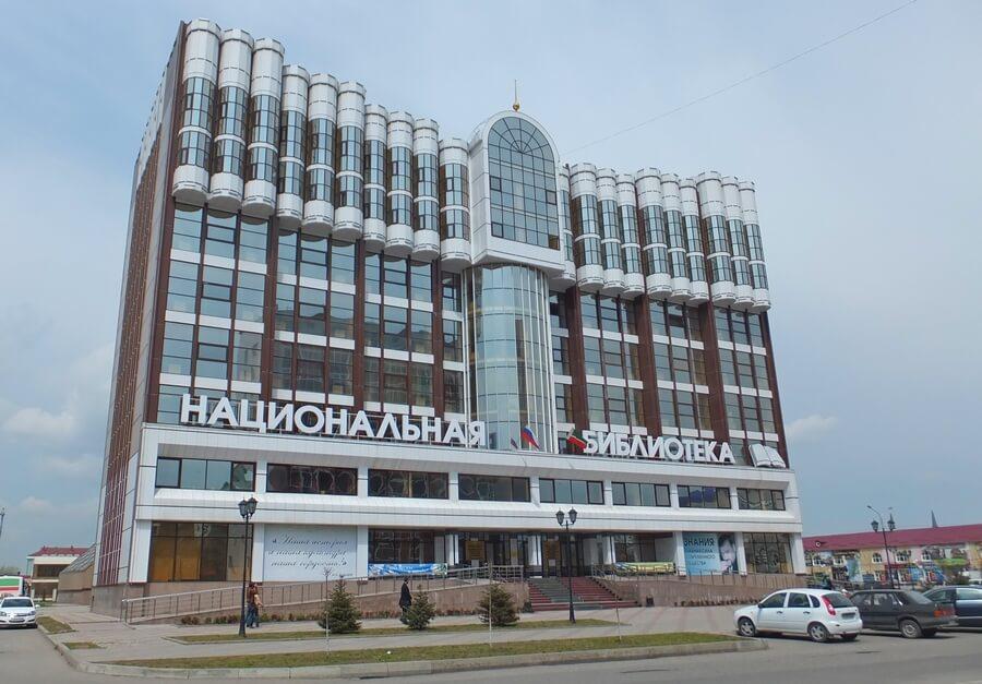 Национальная библиотека Чеченской Республики, Грозный