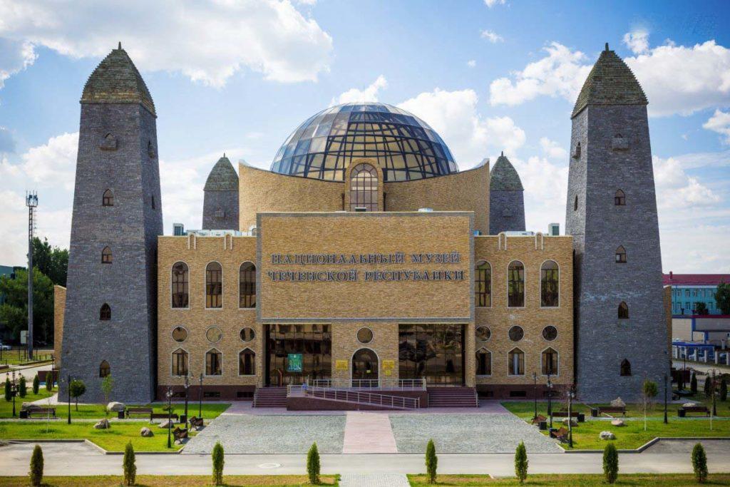 Национальный музей Чеченской Республики, Грозный