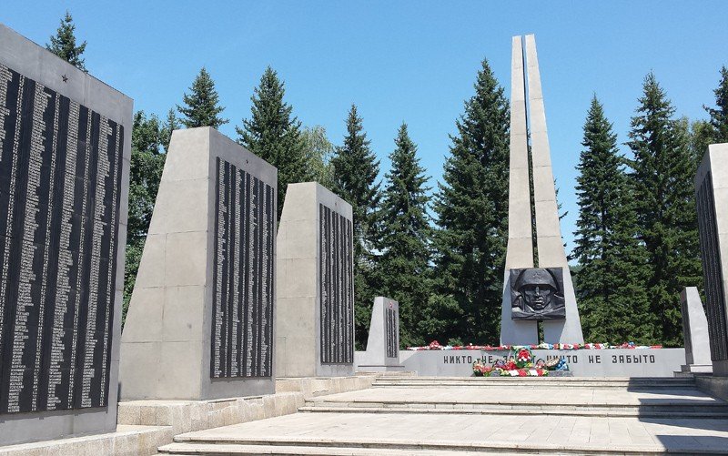 Мемориальный комплекс «Парк Победы», Горно-Алтайск