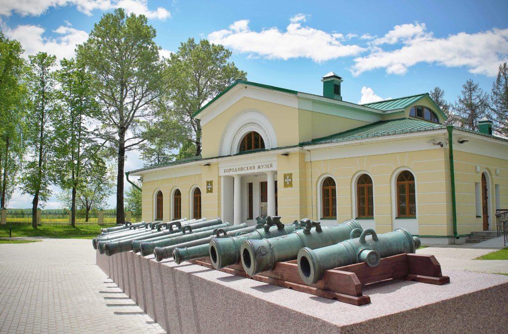 Музей-заповедник «Бородинское поле», Можайск