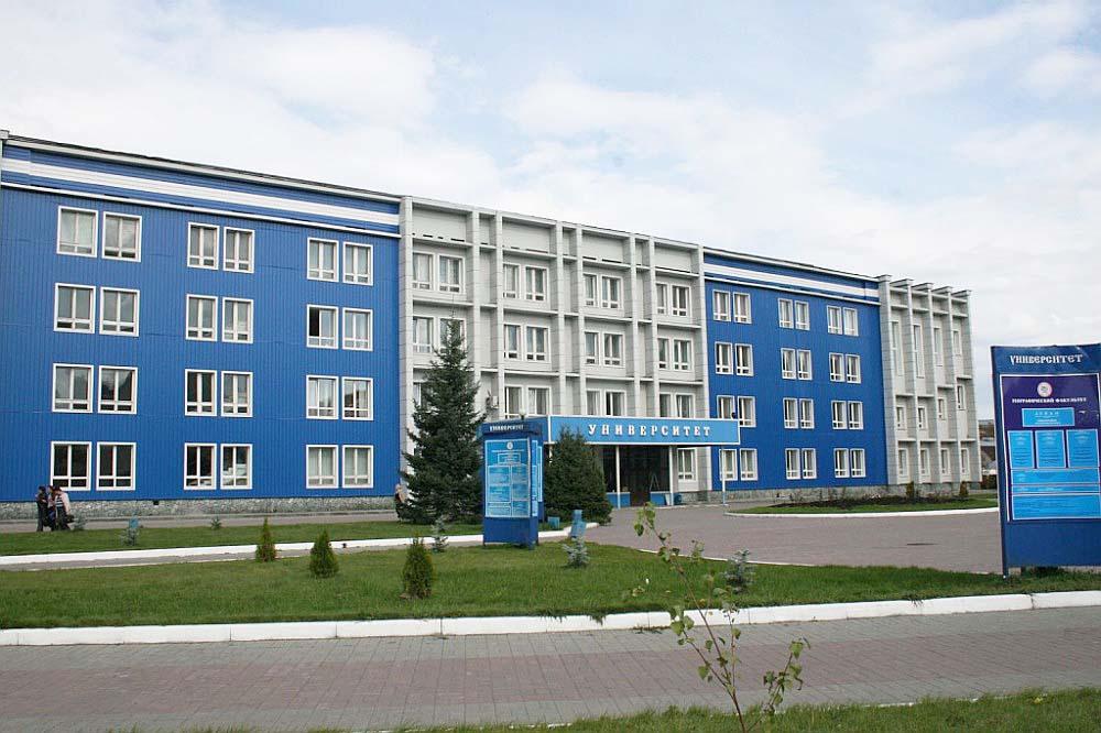 Музей Горно-Алтайского университета, Горно-Алтайск