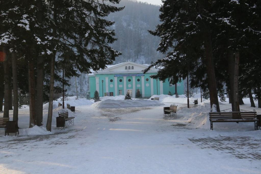 Кинотеатр «Голубой Алтай», Горно-Алтайск