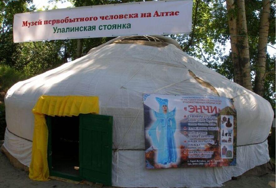 Улалинская палеолитическая стоянка, Горно-Алтайск