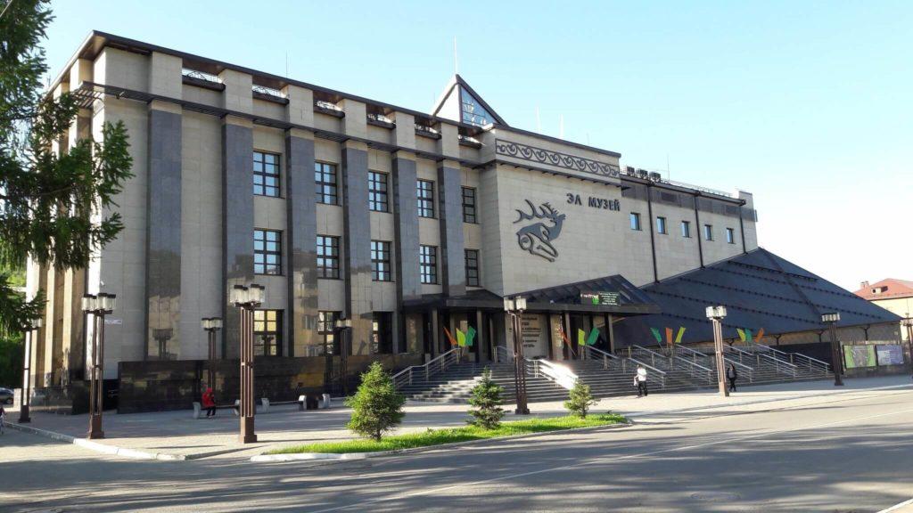 Национальный музей А. В. Анохина, Горно-Алтайск
