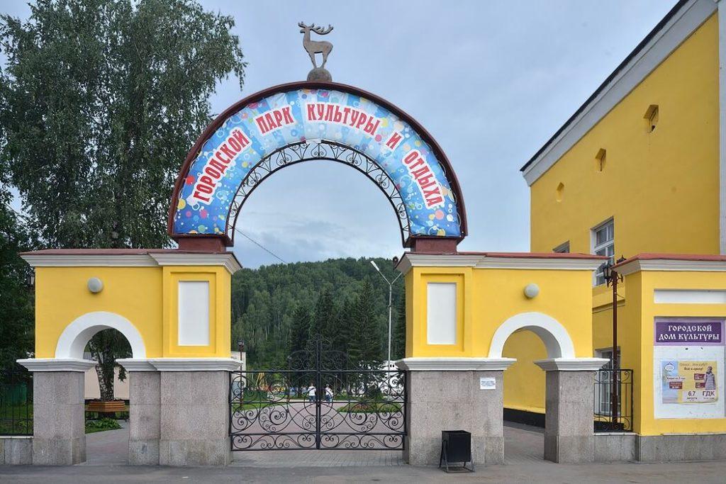 Городской парк культуры и отдыха, Горно-Алтайск