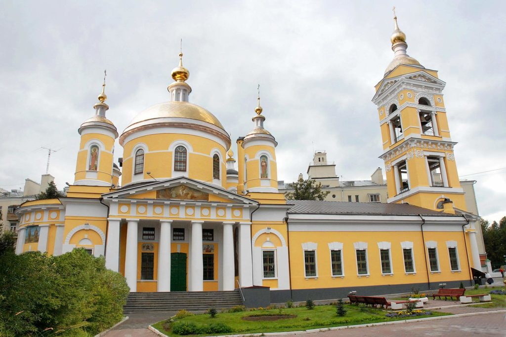 Троицкий собор, Подольск
