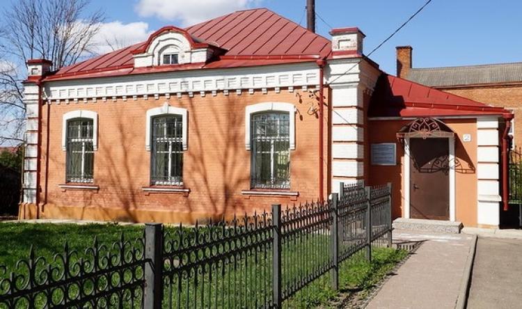 Историко-краеведческий музей, Можайск