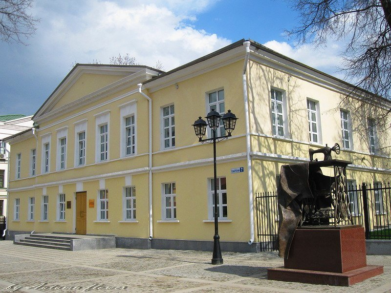 Краеведческий музей, Подольск