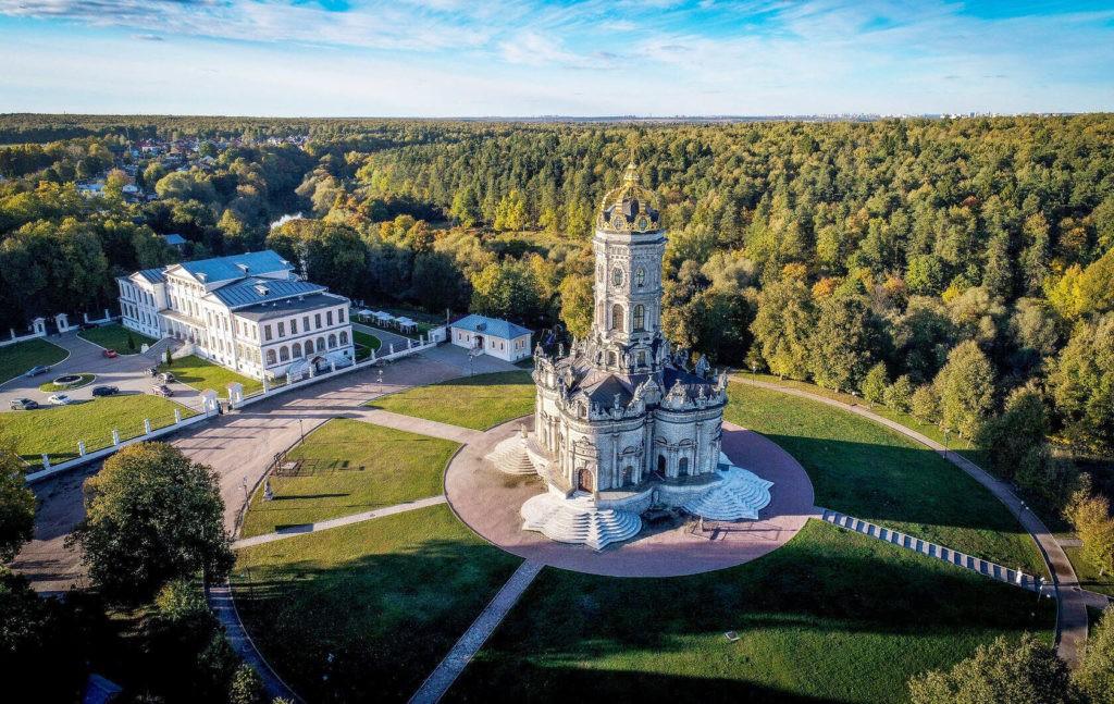 Усадьба Дубровицы, Подольск