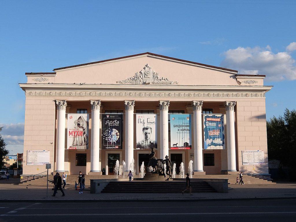 Красноярский театр юного зрителя, Красноярск